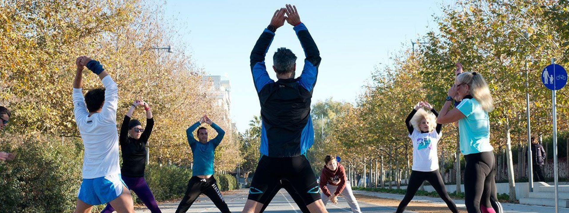Φωτογραφία από τη δραστηριότητα Άσκηση για όλους
