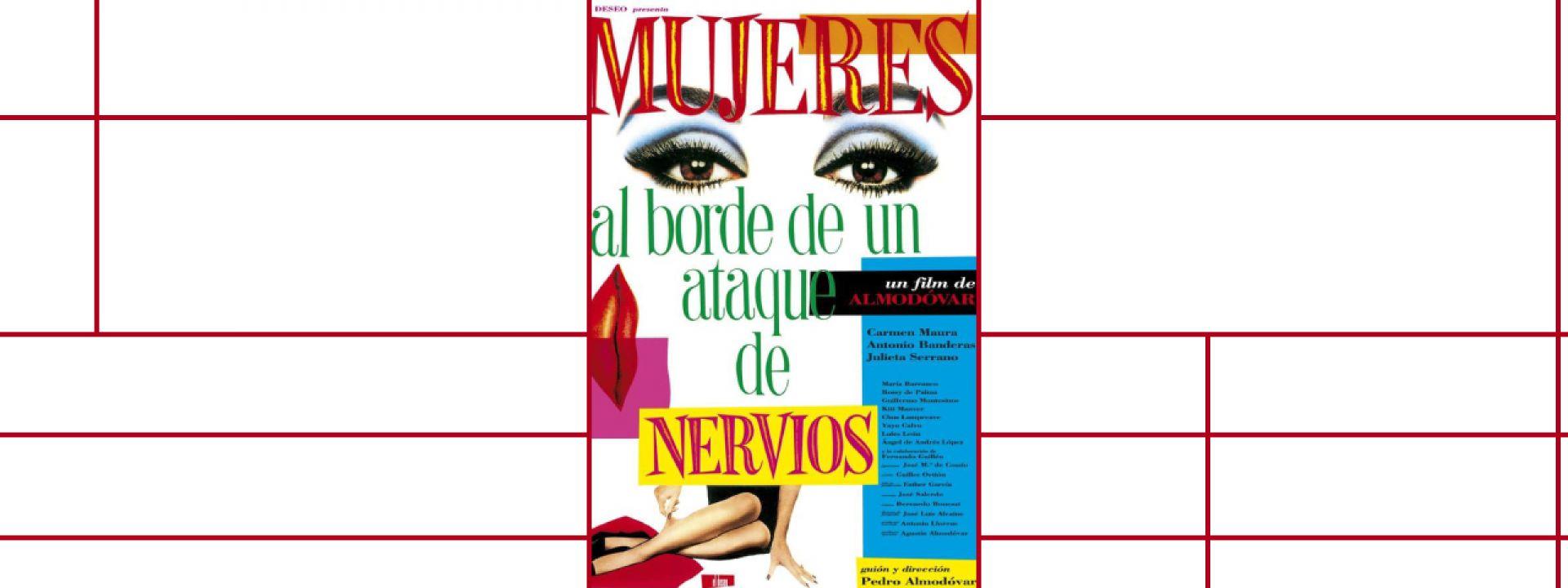 """Εικαστικό για την ταινία του Πέδρο Αλμοδόβαρ """"Γυναίκες στα πρόθυρα νευρικής κρίσης"""""""