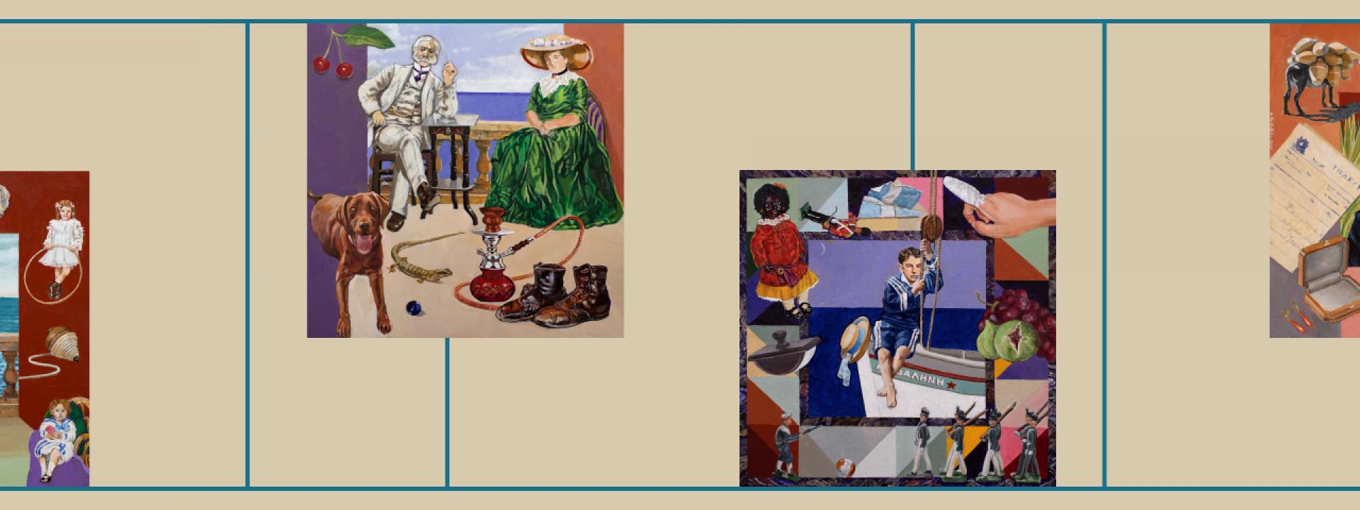 Εικαστικό με το 4ο έργο του ζωγράφου Αλέκου Λεβίδη για τη σειρά Αναγνώσεις: Τρελαντώνης