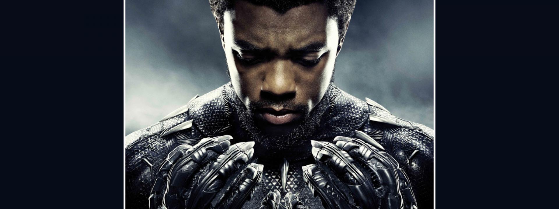 Park Your Cinema: Black Panther (2018) - Εικόνα