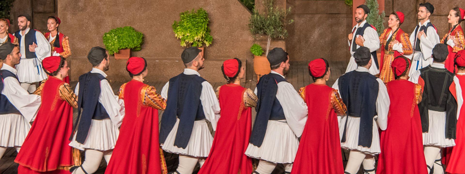 Μαθήματα παραδοσιακού χορού Δώρα Στράτου