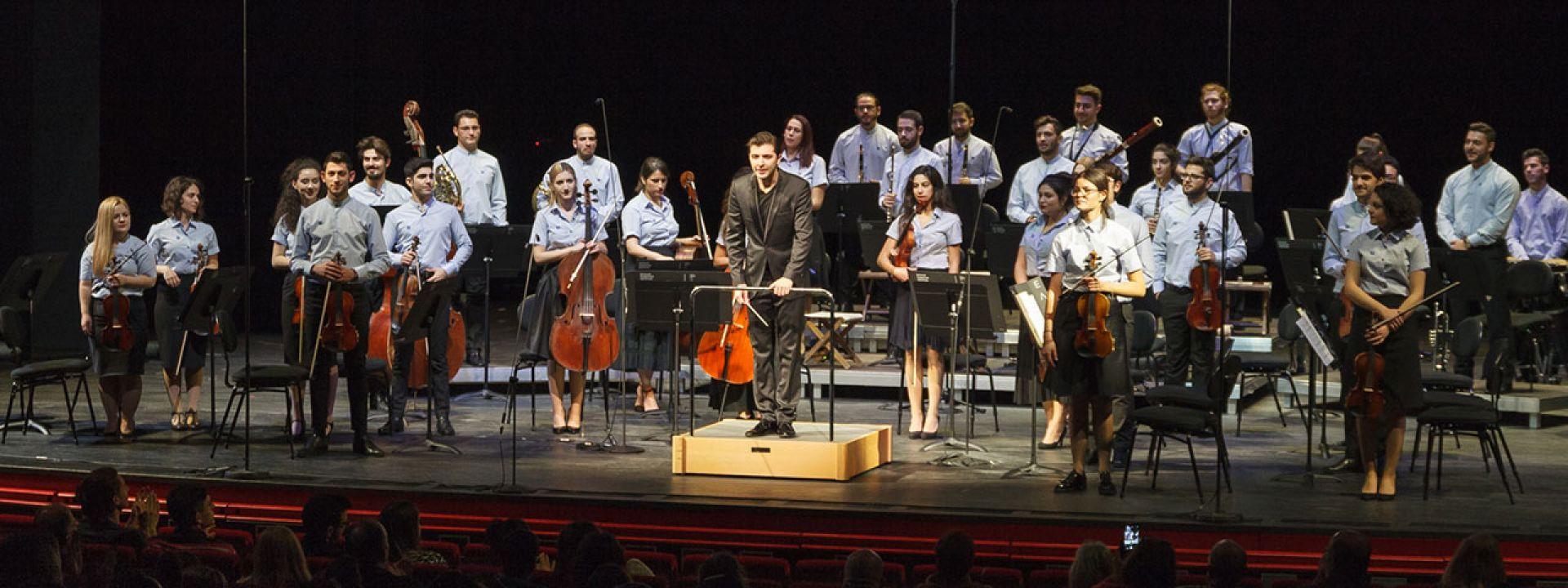 Φωτογραφία από την Ελληνική Συμφωνική Ορχήστρα Νέων