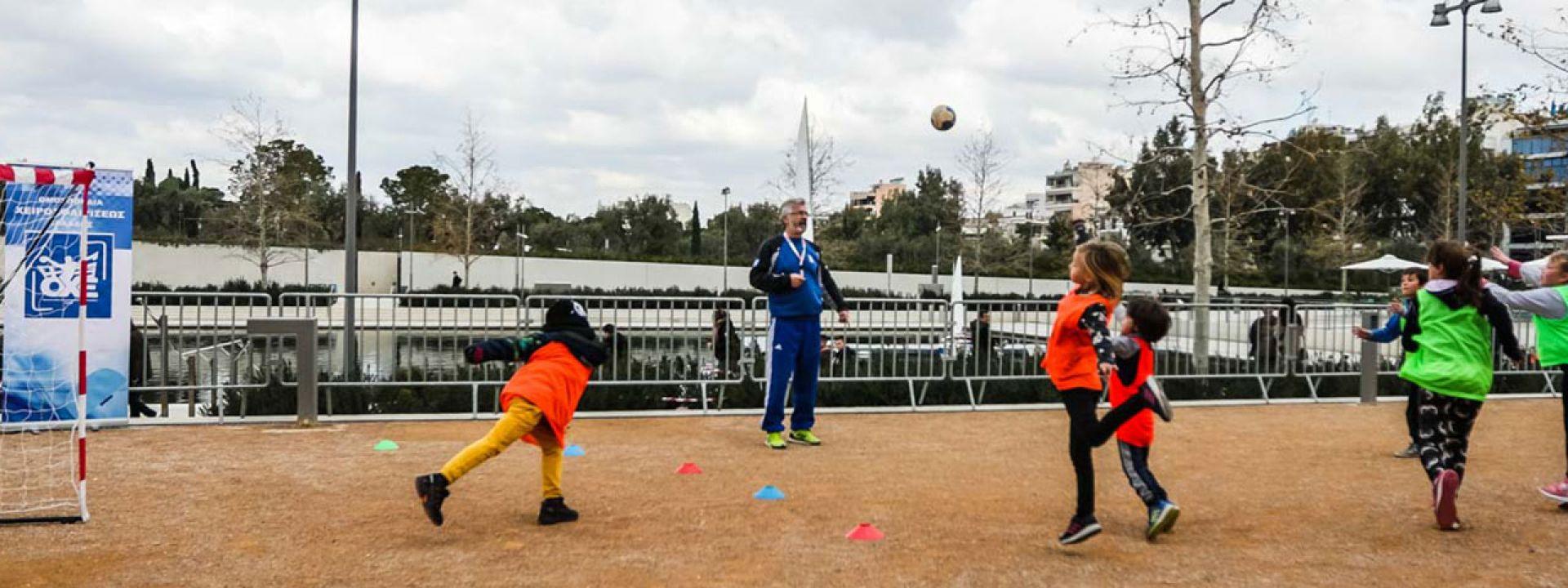 Handball - Εικόνα
