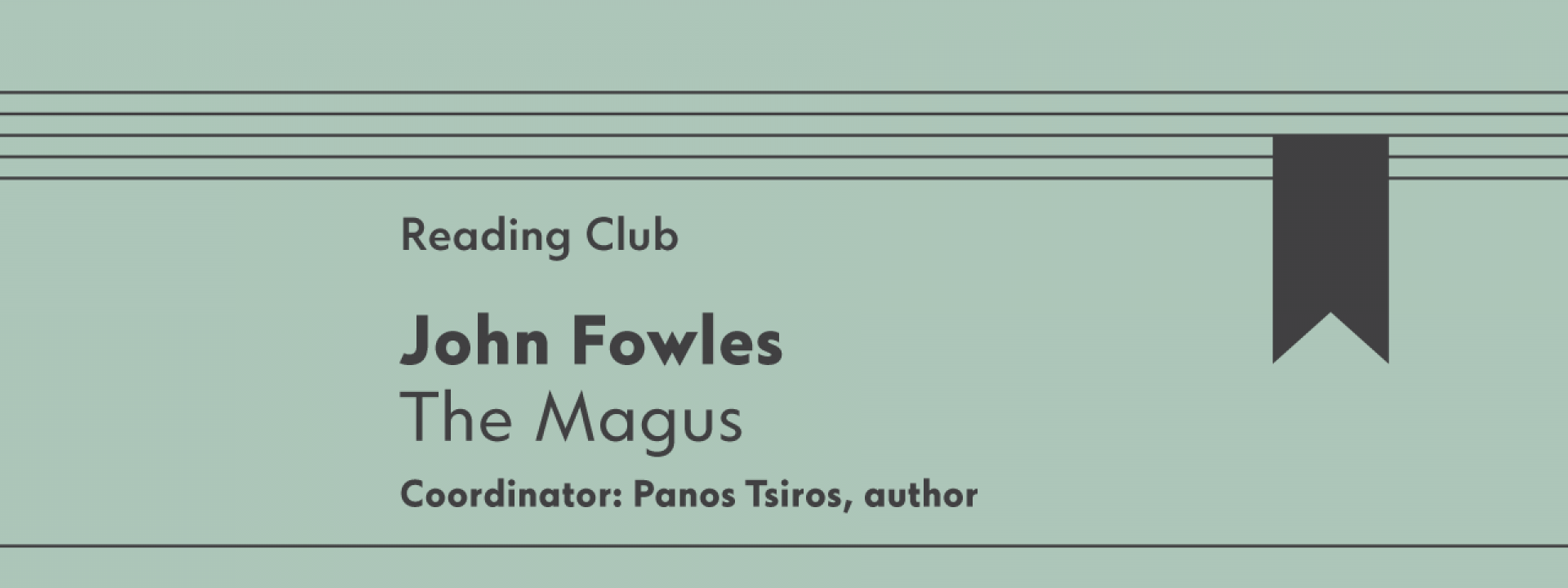 Reading Club: The Magus by John Fowles - Εικόνα