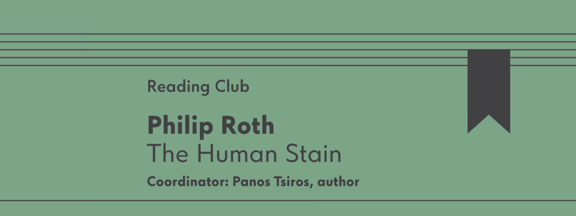 Reading Club: The Human Stain  - Εικόνα