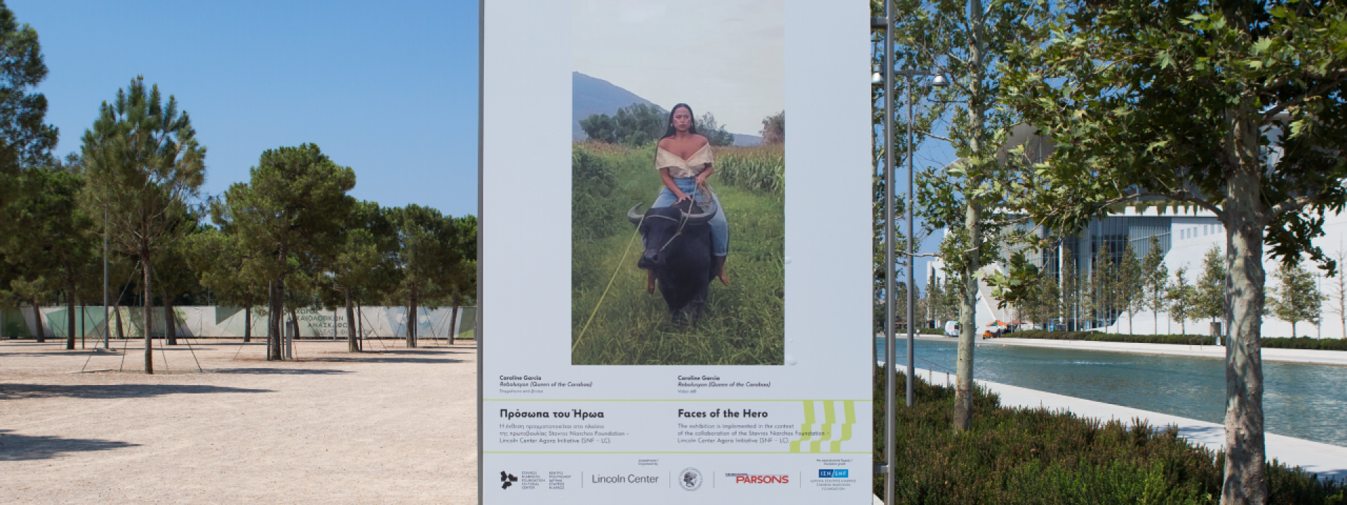 Stavros Niarchos Foundation – Lincoln Center Agora Initiative Presents Faces of the Hero a Transatlantic Art Exhibition on Display in New York and Athens - Εικόνα