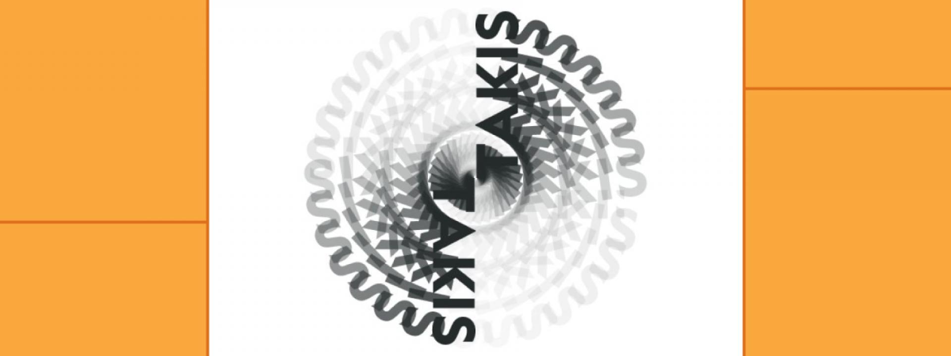 Members' Events: Γλυπτική: Έργα σε κίνηση - Εικόνα