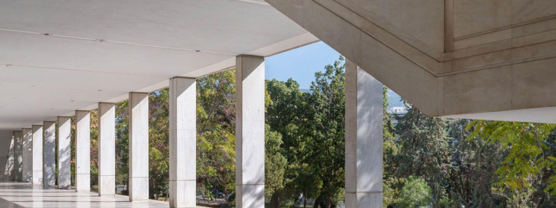 Φωτογραφία που απεικονίζει bauhaus αρχιτεκτονική