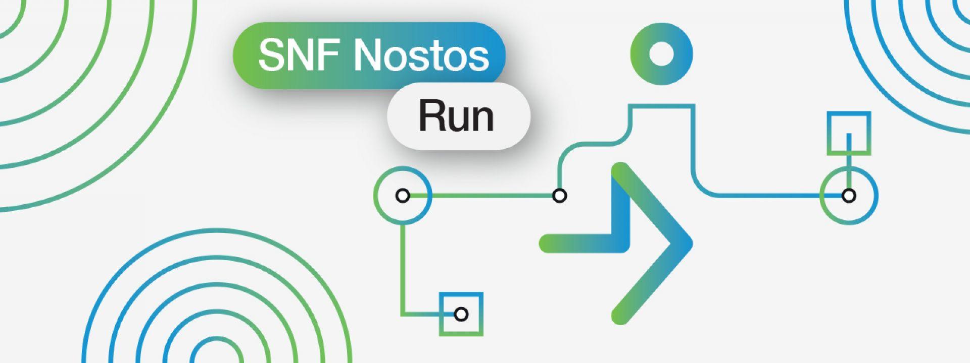 SNF Nostos Run 2021: Running towards the Future - Εικόνα