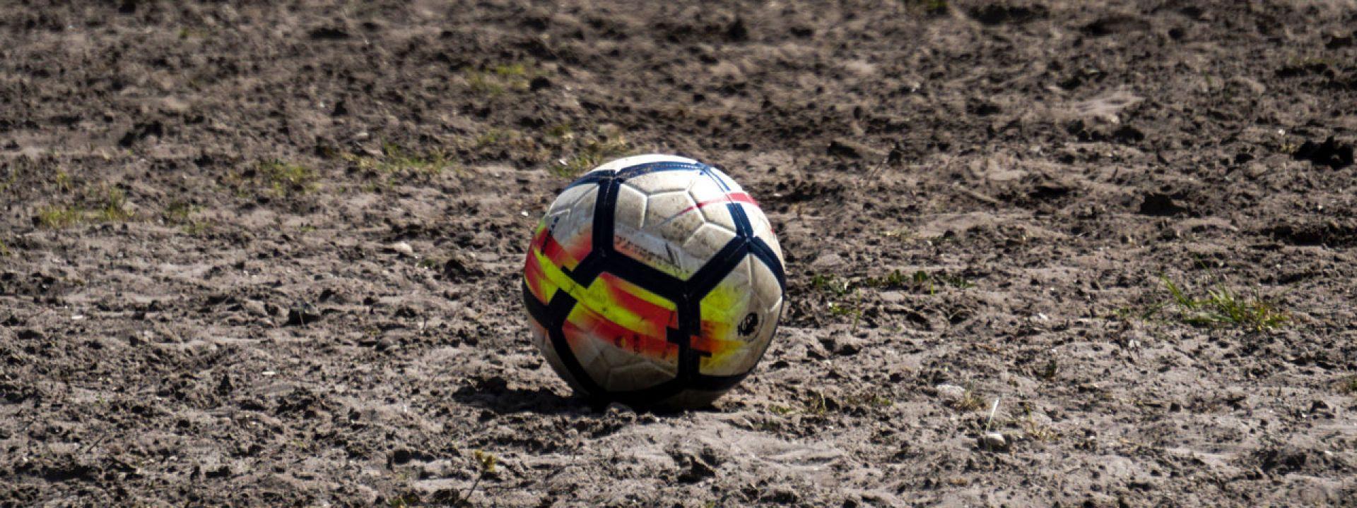 Φωτογραφία από μπάλα ποδοσφαίρου