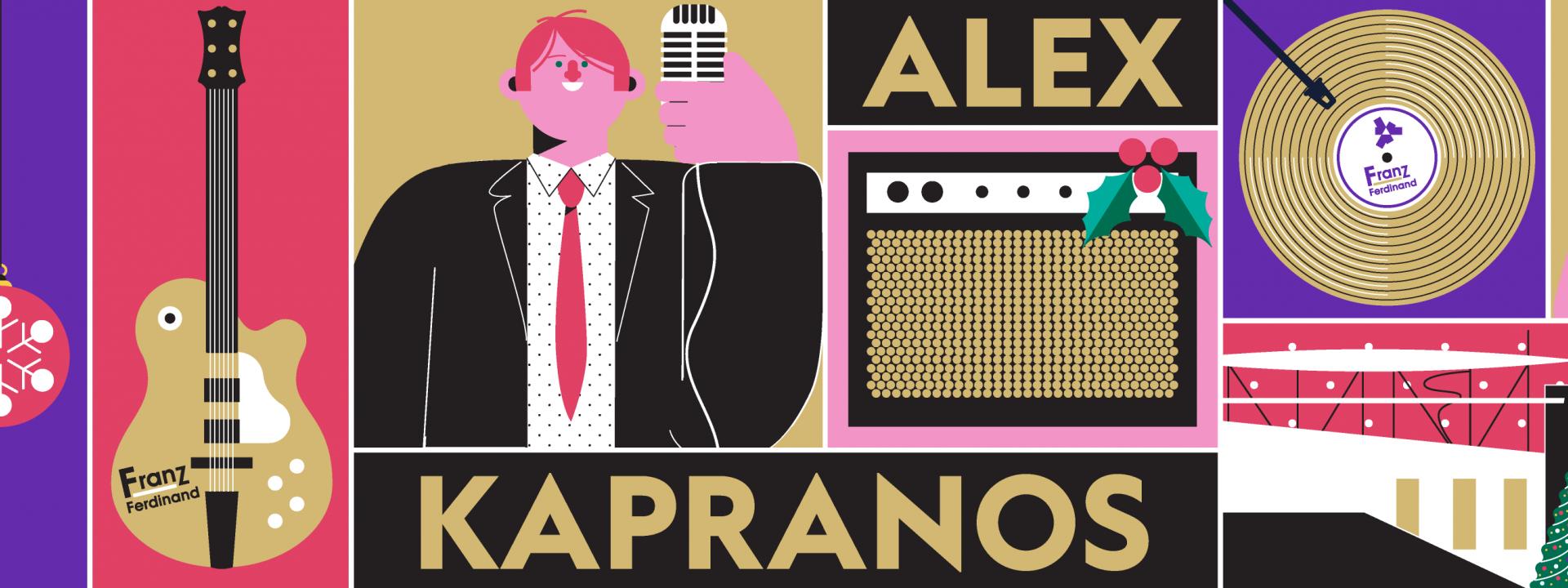 Εικαστικό για τον Alex Kapranos που θα εμφανιστεί στο ΚΠΙΣΝ στο πλαίσιο των SNFCC Sessions