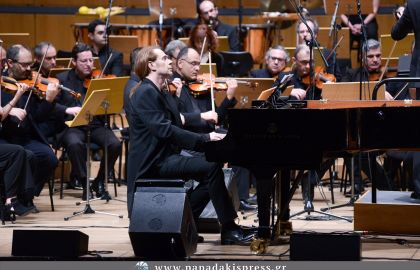 SNFCC Cosmos Concert Series | I'd Like to Speak of this Memory - Εικόνα