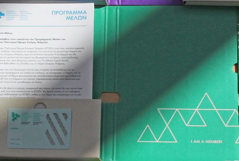 Aλλαγές στους Όρους Συμμετοχής του Προγράμματος Μελών - Εικόνα