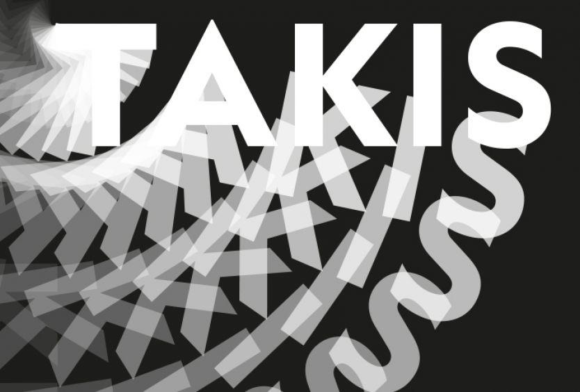 Εργαστήριο κίνησης και χορού: σε συνομιλία με τα μουσικά έργα του Takis - Εικόνα
