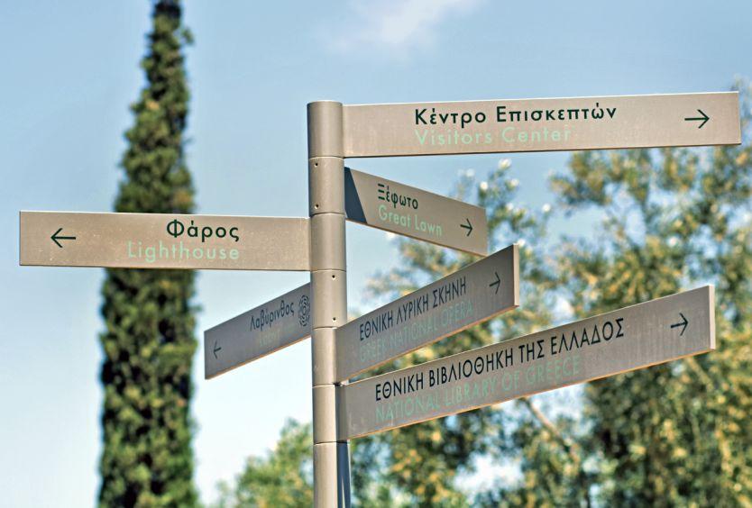 Χάρτης - Εικόνα