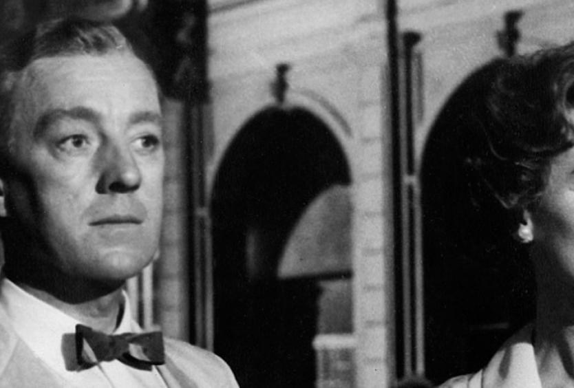 Park Your Cinema: Κατάσκοπος στην Αβάνα (1959) - Εικόνα