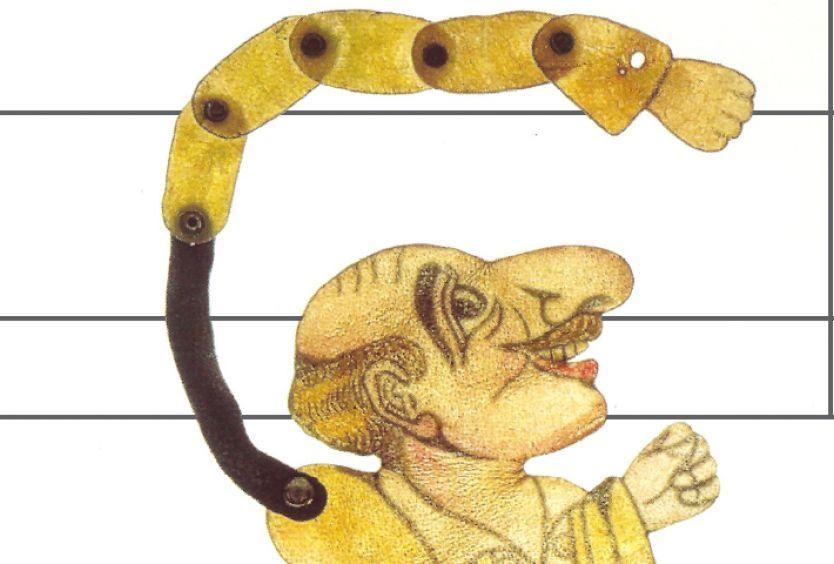 Εικαστικό που απεικονίζει τη φιγούρα του Καραγκιόζη