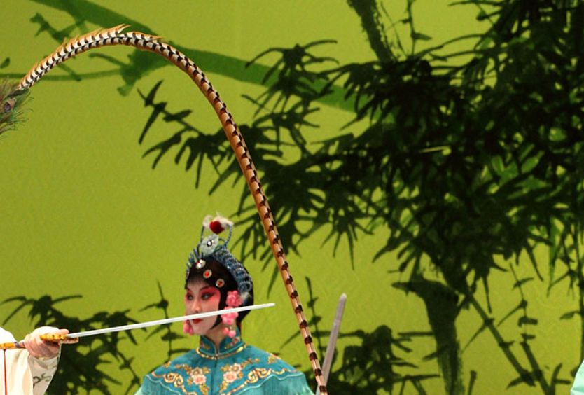 Shanghai Kunqu Opera at Stavros Niarchos Foundation Cultural Center - Εικόνα