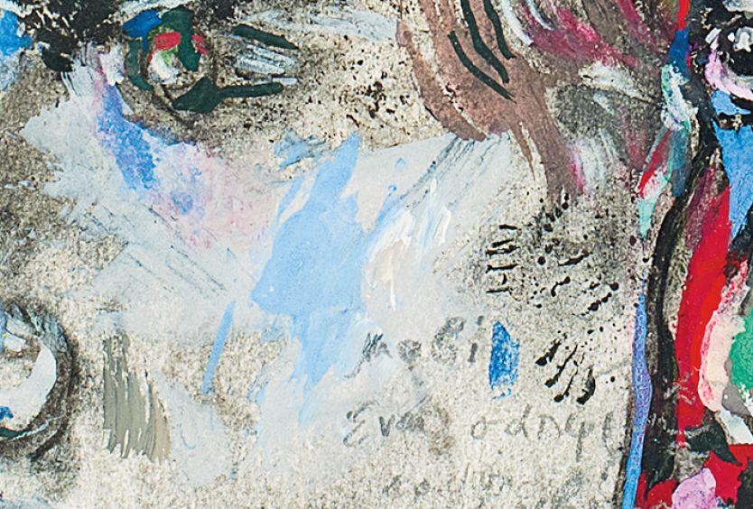 Φωτογραφία από έργο του Γιάννη Ψυχοπαίδη με έντονα χρώματα
