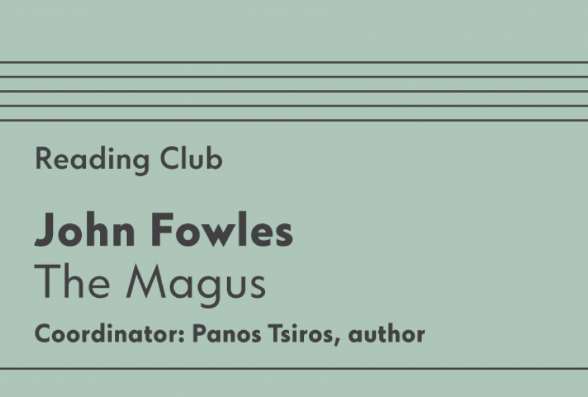 Reading Club: The Magus by John Fowles - Εικόνα