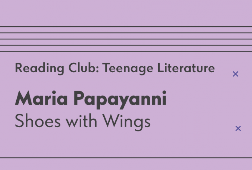 Reading Club: Teenage Literature | Shoes with Wings - Εικόνα