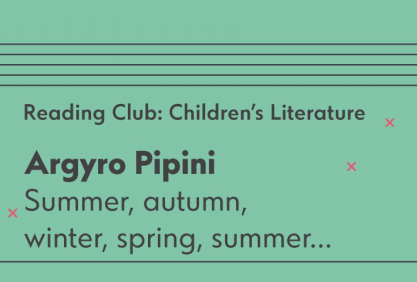 Reading Club: Children's Literature | Summer, autumn, winter, spring, summer… - Εικόνα