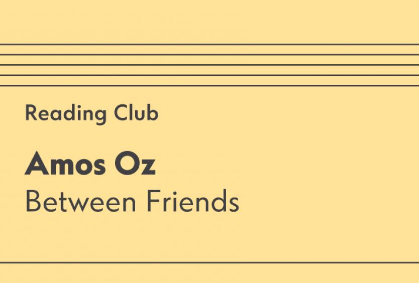 June Reading Club: Between Friends - Εικόνα