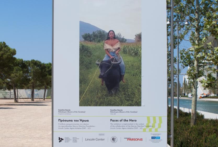 H Πρωτοβουλία Stavros Niarchos Foundation - Lincoln Center Agora   παρουσιάζει σε Αθήνα και Νέα Υόρκη την έκθεση  Πρόσωπα του Ήρωα  - Εικόνα