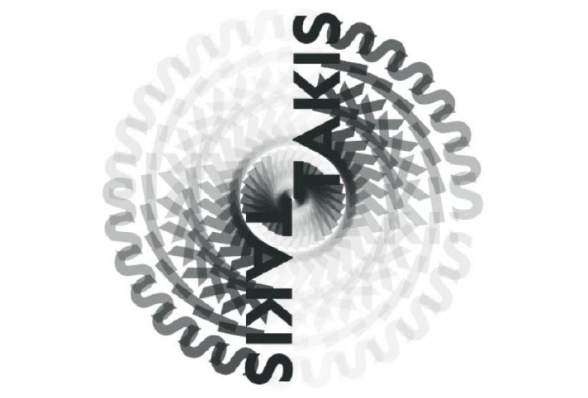 Members' Events: Art Workshops | Motifs in Motion - Εικόνα