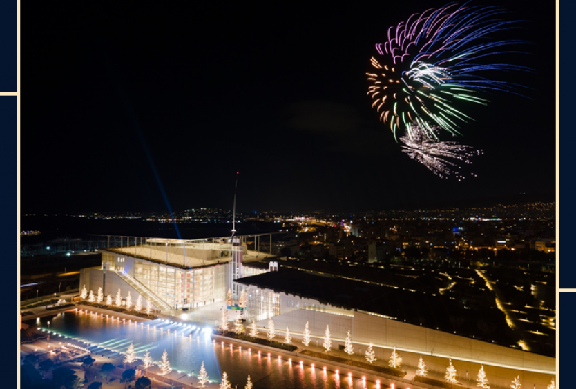 Stavros Niarchos Foundation Cultural Center welcomes 2021 with music and fireworks - Εικόνα