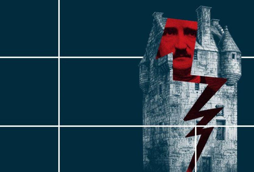 Εικαστικό για τις Παραβάσεις και την παρουσίαση του έργου Η Πτώση του Οίκου των Άσερ του Έντγκαρ Άλαν Πόε