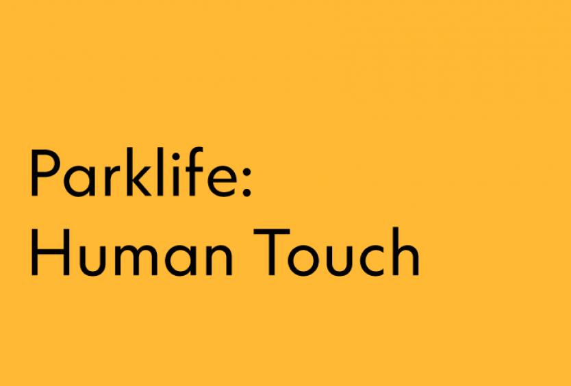 Parklife: Human Touch - Εικόνα