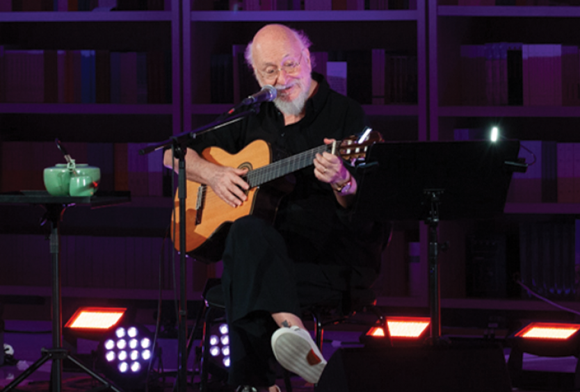 Screening of Dionysis Savvopoulos recorded concert at the SNFCC - Εικόνα