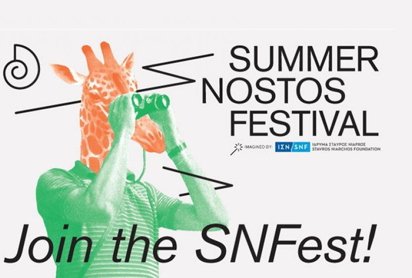 Open Call για Εθελοντές του Summer Nostos Festival - Εικόνα