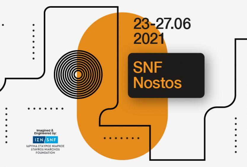 SNF Nostos web
