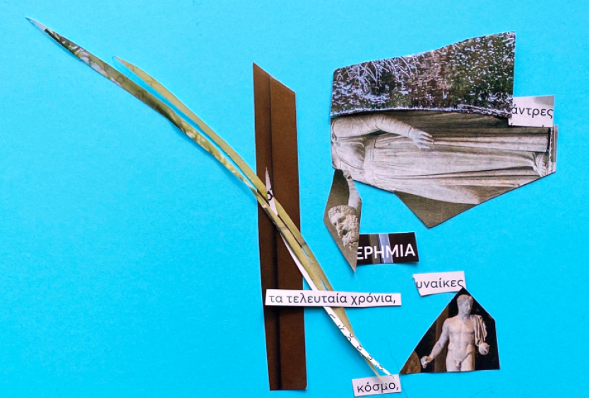 Collage and Literature Workshop: From page to page, from poetry to collage - May - Εικόνα