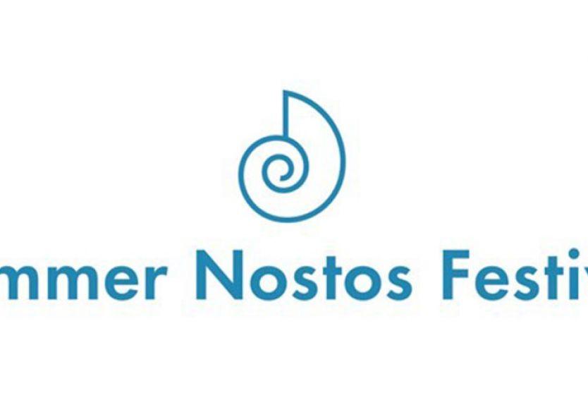 Summer Nostos Festival 2017 - Εικόνα
