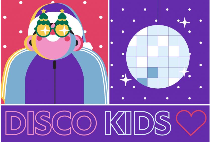 Δημιουργικό για την εκδήλωση Disco Kidz