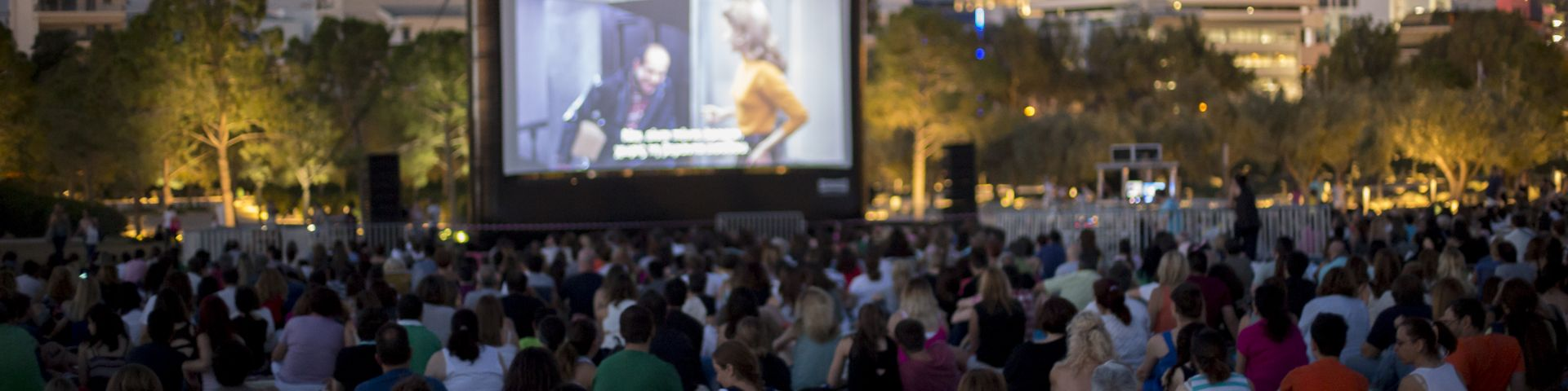 Το Κέντρο Πολιτισμού Ίδρυμα Σταύρος Νιάρχος ανακοινώνει τη συνεργασία του με το Ελληνικό Κέντρο Κινηματογράφου  - Εικόνα
