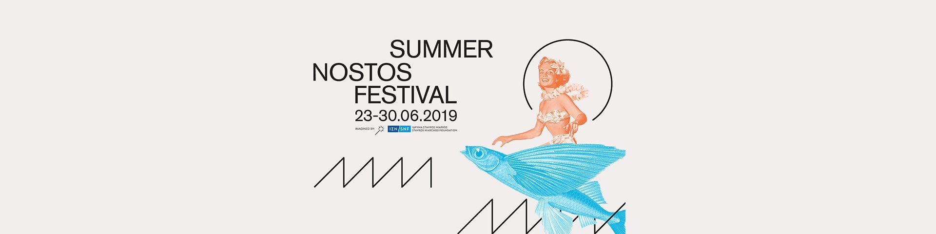 Πρόγραμμα SNFestival 2019 - Εικόνα