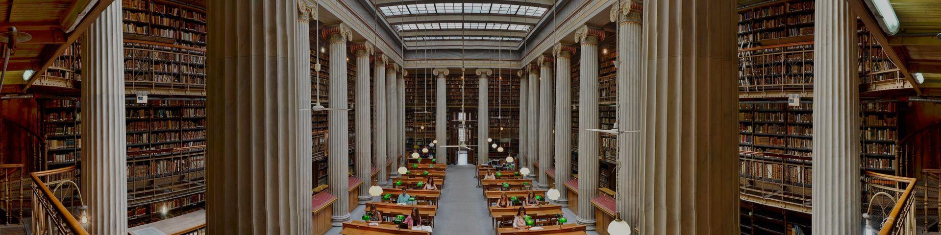 Εθνική Βιβλιοθήκη της Ελλάδος - Εικόνα